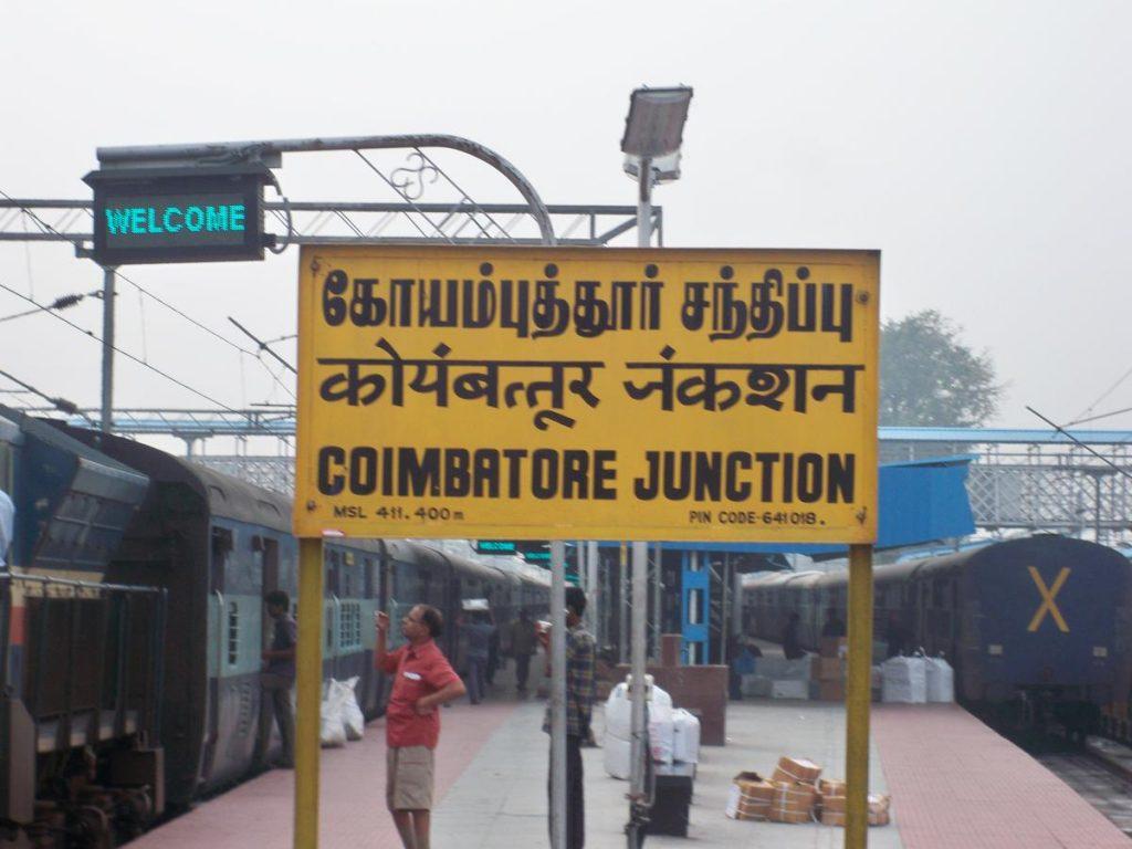 Coimbatore railway junction