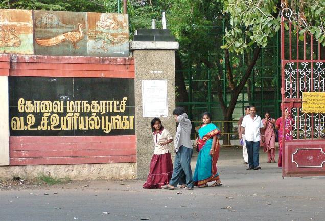 File Photo of VOC Park