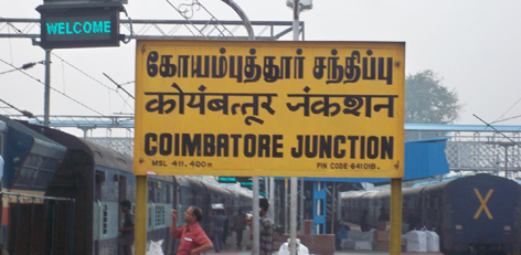 Your coimbatore junction weekly