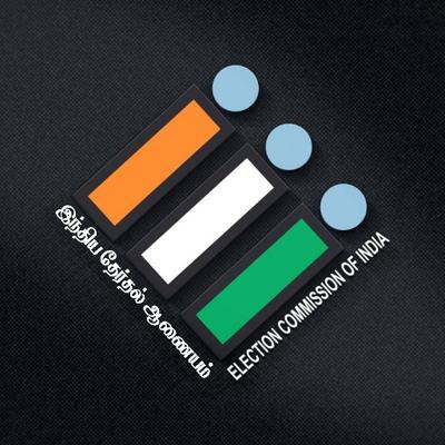 local body election in tamilnadu